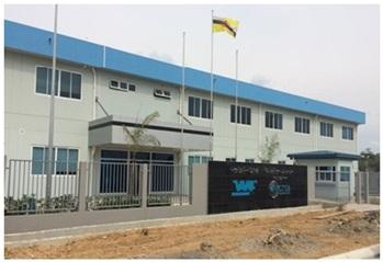 Commencement of VAM® BRN Commercial Operation in Brunei
