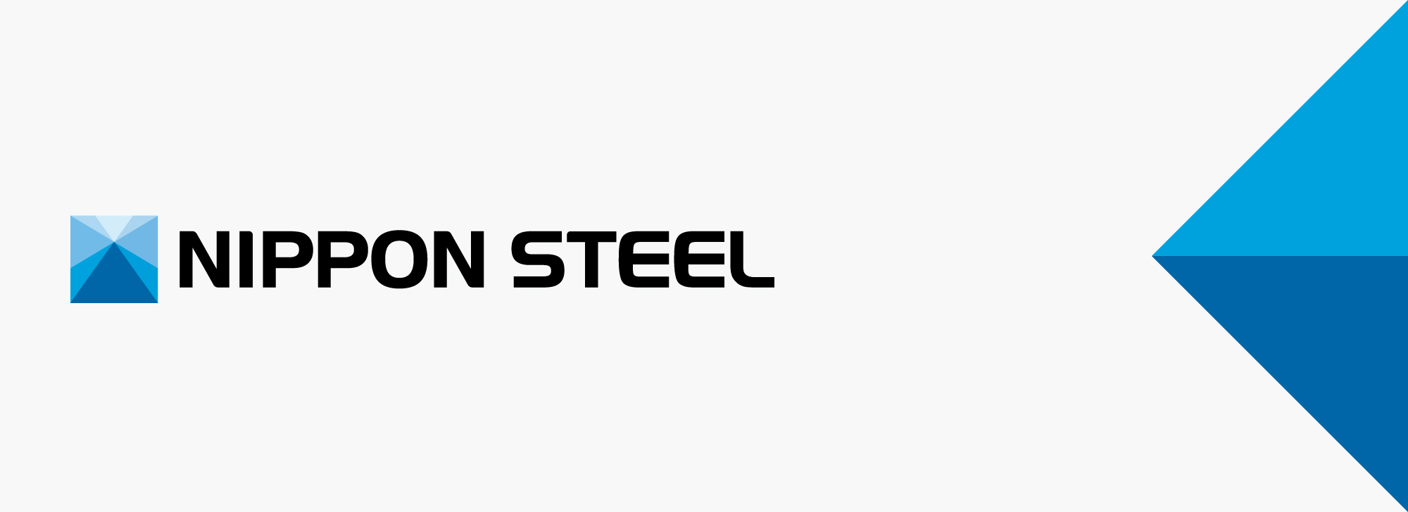 Products | NIPPON STEEL CORPORATION
