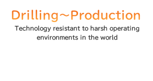 Drilling~Production Technology resistant to harsh operating environments in the world